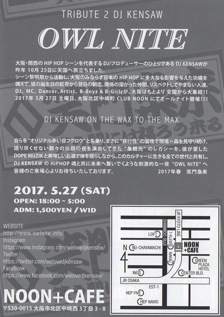 img218